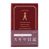 日記 スキマ えんじ 12861006 デザインフィル (直送品)