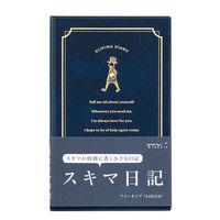 日記 スキマ 紺 12862006 デザインフィル (直送品)