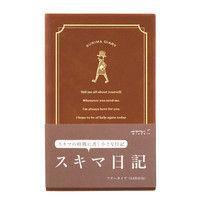 日記 スキマ 茶 12863006 デザインフィル (直送品)