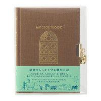 日記 鍵付 扉 動物柄 茶 12869006 デザインフィル (直送品)