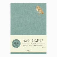 日記 おやすみA 12870006 デザインフィル (直送品)