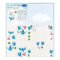 カラー色紙 シール付 青い鳥柄 33179006 1セット(2枚) デザインフィル (直送品)