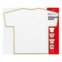 デザインフィルカラー色紙 ダイカット シャツ 白 33207006 1セット(3枚) デザインフィル