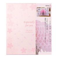 カラー色紙 二つ折り ハニカム 桜柄 33209006 デザインフィル (直送品)