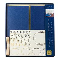 カラー色紙 シール付 箱入 紺 33214006 デザインフィル (直送品)