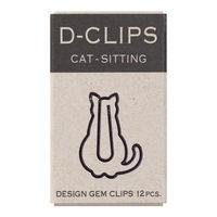 ディークリップス ミニボックス 座りネコ柄A 43349006 1セット(3個) デザインフィル (直送品)