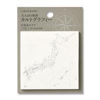 マルアイ カルトグラフィー タグ ニホン(日本全エリア) CG-FSJ 1セット(3袋) (直送品)