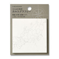 マルアイ カルトグラフィー タグ ニホン3(関東・中部・近畿エリア) CG-FSJ3 1セット(3袋) (直送品)