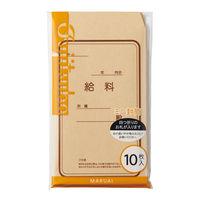 マルアイ 給料袋ミニ FM-K 1セット(3袋) (直送品)