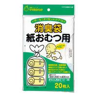マルアイ 消臭袋 紙おむつ(ベビー)用 シヨポリ-1 1セット(5個) (直送品)
