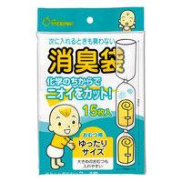 マルアイ 消臭ポリ ロング Lサイズ シヨポリ-7 1セット(5袋) (直送品)