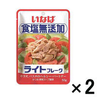 食塩無添加 ライトフレーク 2袋