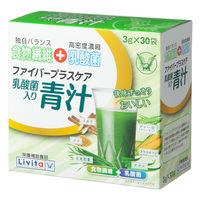 リビタ ファイバープラスケア乳酸菌入青汁