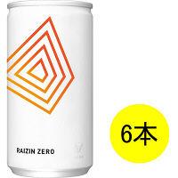 ライジン ゼロ 6本セット