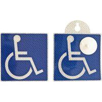 安全興業 車椅子マーク プリズム反射 吸盤タイプ 4573401041577-10 1箱(10個入)(直送品)