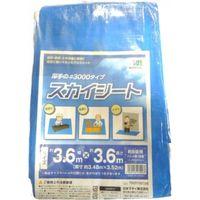 日本マタイ スカイシート(ブルーシート)3.6×3.6m 4989156130068 1枚(直送品)