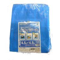 日本マタイ スカイシート(ブルーシート)4.5×4.5m 4989156130099 1枚(直送品)
