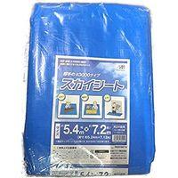 日本マタイ スカイシート(ブルーシート)5.4×7.2m 4989156130129 1枚(直送品)