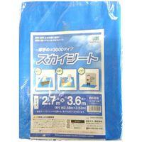 日本マタイ スカイシート(ブルーシート)2.7×3.6m 4989156130051 1枚(直送品)