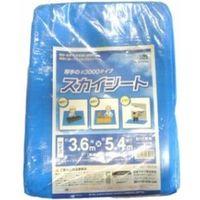 日本マタイ スカイシート(ブルーシート)3.6×5.4m 4989156130082 1枚(直送品)