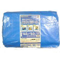 日本マタイ スカイシート(ブルーシート)9.0×9.0m 4989156130167 1枚(直送品)
