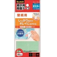 スコッチ 掲示用両面テープ キレイにはがせる 壁紙用 Lサイズ 100パック(4800片入) スリーエム 8602L-3