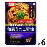 日本製粉 オーマイ 和風きのこ醤油 袋240g [6862]