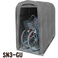 南榮工業 サイクルハウス2台用 SN3GUTFR 1セット(直送品)