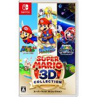 スーパーマリオ 3Dコレクション(パッケージ版)の画像