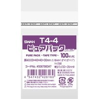 シモジマ スワン ピュアパック T 4ー4(テープ付き) 006798347 1セット(100枚入×10袋 合計1000枚)(直送品)