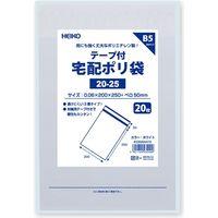 HEIKO 宅配ポリ袋 20ー25 ホワイト 20枚/袋 006995476 20枚/袋×50袋(直送品)