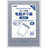HEIKO 宅配ポリ袋 28ー35 シルバー 20枚/袋 006995483 20枚/袋×25袋(直送品)