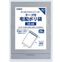HEIKO 宅配ポリ袋 34ー44 シルバー 20枚/袋 006995484 20枚/袋×25袋(直送品)