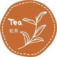 スズカ未来 テイスティシール 紅茶 φ28mm 007275655 1セット(100枚入×50袋)(直送品)