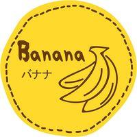 テイスティシール バナナ Φ28 100枚 100枚入/箱 007275664 100枚入/箱×50箱(直送品)