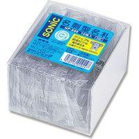 NFー688 名刺型名札 大 両用 10個入 10個/箱 007515836 10個/箱×3箱(直送品)