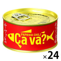 岩手缶詰 岩手県産 国産サバのパプリカチリソース Ca va?(サヴァ)缶 24缶 鯖缶