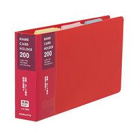 コクヨ 名刺ホルダー(差紙式) 2穴 縦入れ204ポケット 赤 メイー20R 1セット(5冊)(直送品)