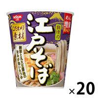 日清の江戸そば 1箱(20食入)