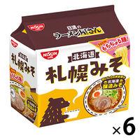 日清のラーメン屋さん 札幌みそ味 1箱(30食:5食入×6袋)