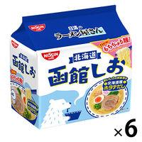 日清のラーメン屋さん 函館しお味 1箱(30食:5食入×6袋)