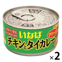 いなば (6)
