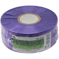 三友産業 サンテープ 紫 50mm×500m HR-265 1個(直送品)