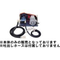 エムケー精工 ハイクレポンプ(標準)単相100V EP-500 1台(直送品)