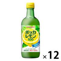 ポッカサッポロ ポッカレモン100 450ml [5541]