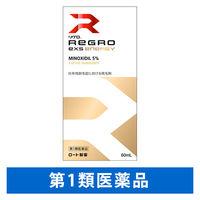 リグロ EX5 エナジー 60ml ロート製薬 有効成分「ミノキシジル」を国内最大濃度*5%配合 薄毛 脱毛【第1類医薬品】