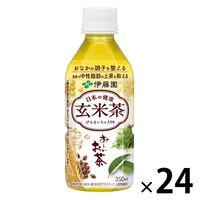 【機能性表示食品】 伊藤園 日本の健康 玄米茶 350ml 1箱(24本入)