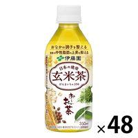 【機能性表示食品】 伊藤園 日本の健康 玄米茶 350ml 1セット(48本)