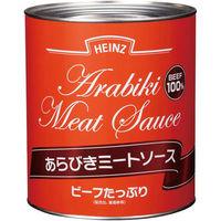ハインツ あらびきミートソース 2号缶X12 4902521320109 12個(直送品)