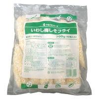 ヤヨイサンフーズ ヤヨイ食品 いわし梅しそフライ 70gX80 4979515370402 80個(直送品)